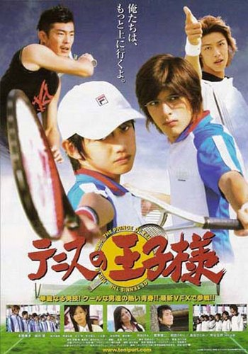 Picture for Tennis no oujisama