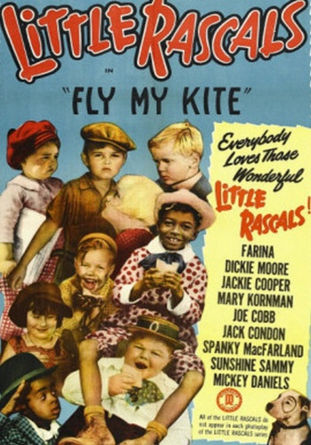 Picture for Fly My Kite