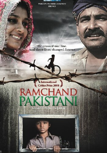 Picture for Ramchand Pakistani