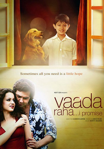 Picture for Vaada Raha... I Promise