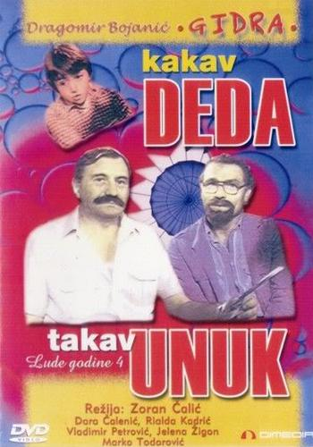 Picture for Kakav deda takav unuk
