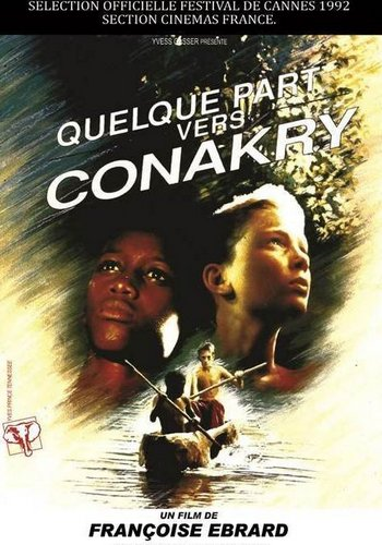 Picture for Quelque part vers Conakry